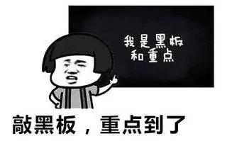 2019年上海社保基数、公积金调整已公布插图