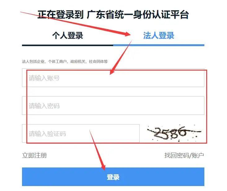 用人单位注意!广东省2020年按比例安排残疾人就业年审工作开始了插图(1)