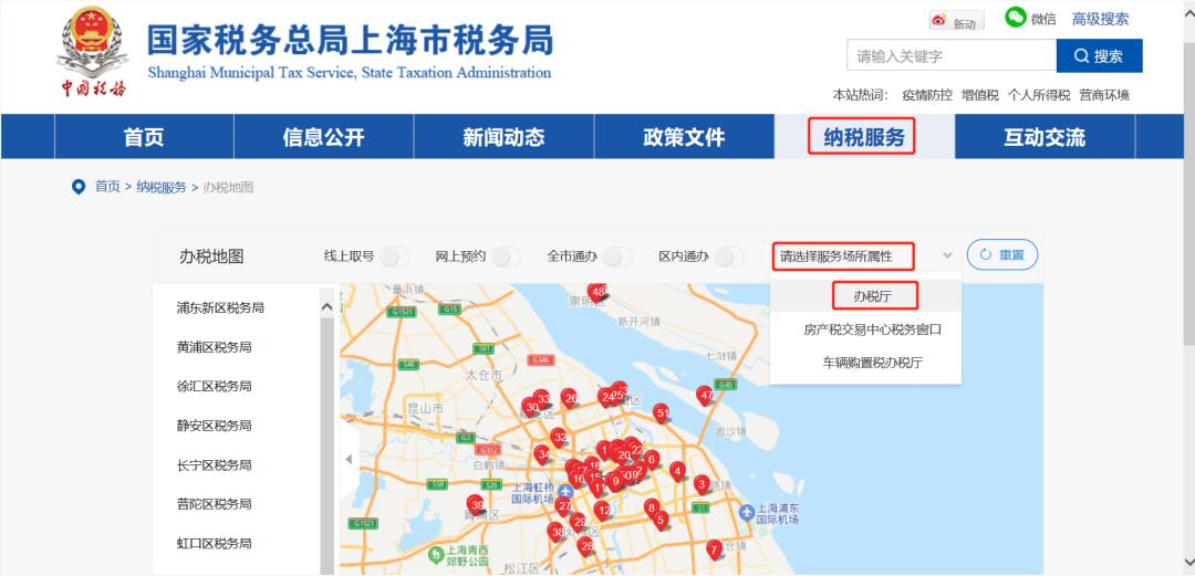 2020年上海企业残疾人就业保障金政策及申报缴费方式!您要的我都有,详细版插图(6)