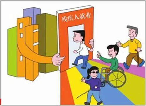 2020年河北省残保金按比例安排残疾人就业年审开始啦!插图