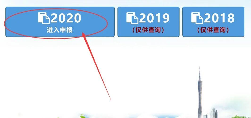 用人单位注意!广东省2020年按比例安排残疾人就业年审工作开始了插图(5)
