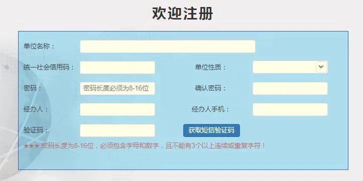 河北省残保金申报审核流程及残保金电子税务局如何申报缴纳详细说明插图(1)