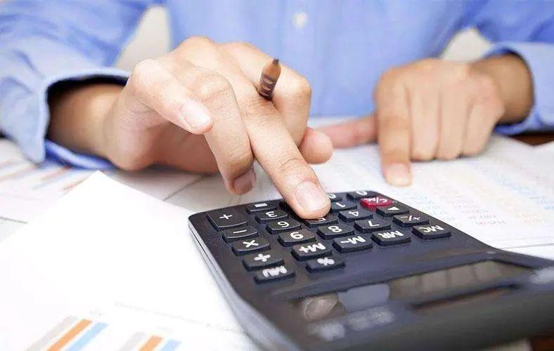 2020年度企业所得税汇算清缴能用上!常见费用税前扣除汇总这里看!插图(1)