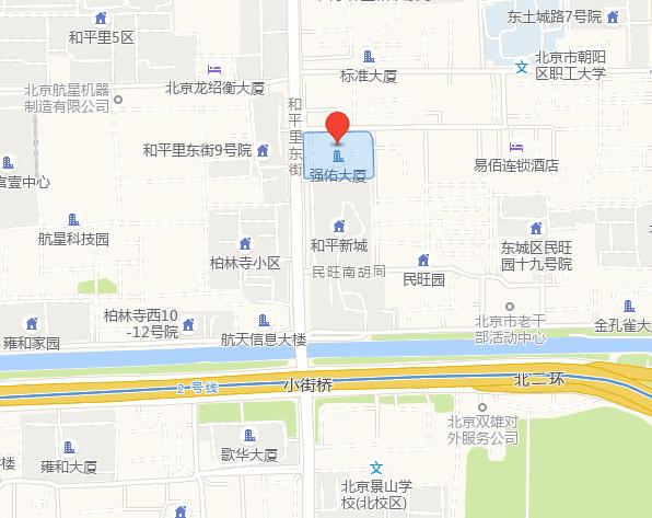 北京市东城区残疾人综合服务中心地址